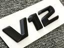 V12エンブレム ベンツ風 マッドブラック 艶消し黒 AMG ロリン...