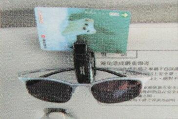 便利 サングラスホルダー&カードホルダーtype4サンバイザーに装着 サングラスクリップ ブラック ウッド調 カーボン調 黒 木目 レイバン オークリー 車 車内