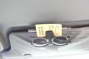 サングラス 眼鏡 メガネホルダー カーボン調 ペンホルダー チケットホルダー付き メンズ レディース レイバン ケース
