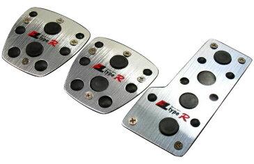 3色より選択 汎用アルミペダルセットMT用 type1 ペダルカバー ミッション アクセル ブレーキ クラッチ