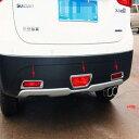 AL 車用メッキパーツ 2013 スズキ SX4 S クロス リアフォグラ...