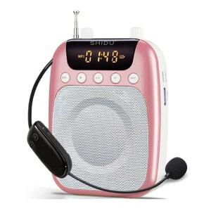 AL スピーカー Bluetooth UHF ワイヤレス マイク アンプ メガホン 音声 プレゼンテーション コーチ AL-AA-2183