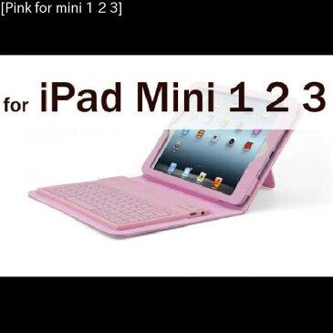 AL iPadケース キーボード iPad mini 1/2/3 PUレザー保護 フォリオ スタンド カバー Bluetooth [Pink for mini 1 2 3] AL-AA-3595