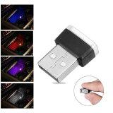 AL 車用ケーブル 1X USB 装飾ランプ照明 LED ライト ユニバーサル PC ポータブル プラグアンドプレイ赤 青 ホワイト パープル 選べる5バリエーション Ice Blue/Red/White/Blue/Purple AL-AA-7259
