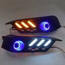 AL COB + LED デイタイムランニングライト DRL プロジェクタ...