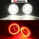 AL H11 LED ランプ フォグ ライト DRL 4000LM エンジェル ア...