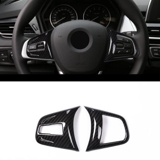 AL カーボンファイバー BMW 2 シリーズ 218i F45 F46 X1 F48 2016-2019 ABS クロームステアリングホイールボタン カバー BMW X2 F47 2018 2019 選べる4バリエーション Silver〜Carbon fiber style AL-CC-7799画像