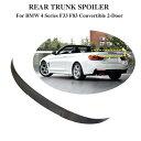 AL 車用外装パーツ F32 スポイラー トランク リア ウイング ...