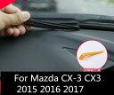 AL 適用: マツダ CX-3 CX3 2015 2016 2017 ラバー シール サ...