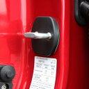 AL ドア ロック カバー ドア ストライカー フック 適用: 日産...