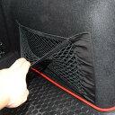 AL トランク ナイロン ロープ ネット ラゲッジ ネット 適用: ...