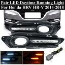 AL ペア LED DRL デイタイム ランニング ライト ランプ 適用:...