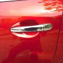 AL 適用: マツダ M2 M3 M6 CX3 CX5 CX9 クローム ドア ハンド...