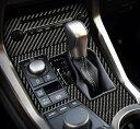 AL 適用: レクサス NX 300H200T LHD RHD アクセサリー ステア...
