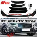 AL ユニバーサル 4PC フロント バンパー スプリッタ リップ ...