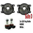 AL 2ピース 9LED フォグライト ランプ H11 12V ハロゲン フォ...