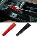 AL 1ピース ステッカー カーボンファイバー ハンドブレーキ ハンドル トリム ストリップ 適用: フォード/FORD マスタング 2009-2013 アクセサリー ブラックカーボン・レッドカーボン AL-KK-6549