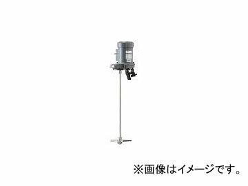 佐竹化学機械工業/SATAKE 可搬型かくはん機(PSE対応)サタケポータブルミキサー A7200.1AS