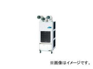 デンソー/DENSO スポットクーラー(3口) 首振有 三相200V 20HRKF