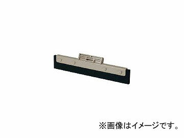 テラモト/TERAMOTO FXドライヤー 33cm CL3190330(3556689) JAN:4904771776101