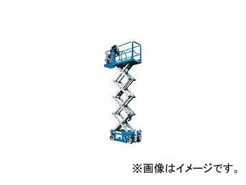 アルインコ/ALINCO Genie電動シザースリフトGS GS3246(4526732)