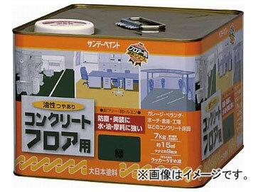 塗装用品, 塗料缶・ペンキ  7kg 267583(8186405)