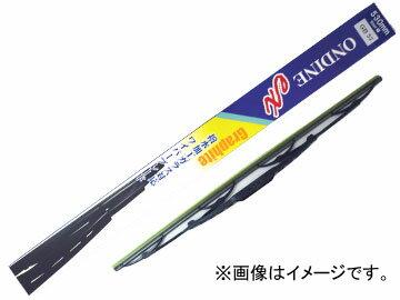 ワイパーブレード グラファイトブレード ASSY 運転席側 650mm GB65 ニッサン/日産/NISSAN エル...