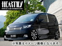 HEARTILY/ハーテリー V-LUX EURO version series サイドステ...