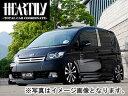 HEARTILY/ハーテリー V-LUX EURO version series サイドステ...