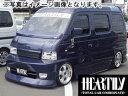 HEARTILY/ハーテリー EVERY series エアロ専用フォグランプ エブリィ Type-3 DA62