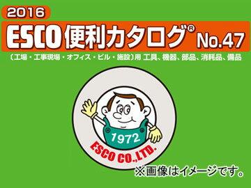 エスコ/ESCO[R410A]ゲージマニホールドEA101TF-3
