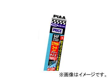 ピア/PIAA 純正ワイパー用替ゴム エクセルコート 助手席側 フリーサイズ500mm ELR50F スバル/富士重工/SUBARU レガシィツーリングワゴン