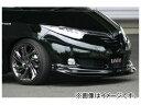 乱人 RANDO Style フロントハーフスポイラー 未塗装 トヨタ ...