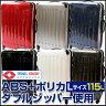 AP スーツケース Lサイズ TSAロック搭載 76cm 115L 7〜10日用 新色追加! 選べる6カラー APSC-003-N