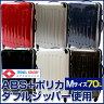 AP スーツケース Mサイズ TSAロック搭載 67cm 70L 4〜6日用 新色追加! 選べる6カラー APSC-002-N
