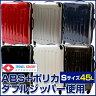 AP スーツケース Sサイズ TSAロック搭載 56cm 45L 1〜3日用 新色追加! 選べる6カラー APSC-001-N