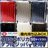 AP スーツケース SSサイズ 機内持ち込み可!TSAロック搭載 50cm 30L 1〜3日用 新色追加! 選べる6カラー APSC-000-N