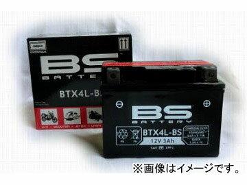 バイク用品, バッテリー 2 BSBS-BATTERY MF BTX4L-BS HONDA AA01 2J 50cc C50LM8 JAN3564093008895