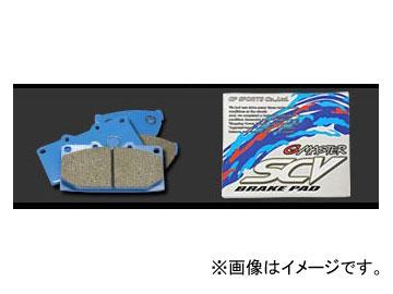 GPスポーツ ブレーキパッド フロント G-MASTER SCV GF116N ニッサン シルビア S14 SR20DE 1993年10月〜1996年06月