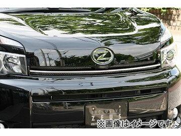 エムズスピード GRACE LINE フロントグリル トヨタ ヴォクシー ZRR V/X/TRANS-X grade MC後