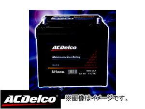 ACデルコ/AC DELCO カーバッテリー 30-72