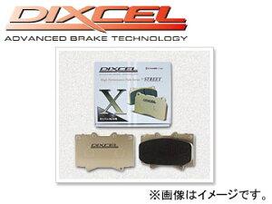 送料無料!ディクセル/DIXCEL ブレーキパッド Xタイプ フロント 021 0506 ランドローバー ディ...