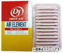 トヨタ/タクティー エアエレメント V9112-0019 クラウン ブレ...
