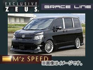 M'Z SPEED/エムズスピード グレース ライン/GRACE LINE フロントハーフスポイラー(ABS製) 塗装...