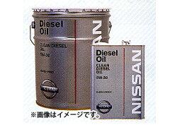 日産/ピットワーク クリーンディーゼルオイル 車種専用油脂[クリーンディーゼル搭載車] 5W-30 KLB30-05302 入数:20L×1缶