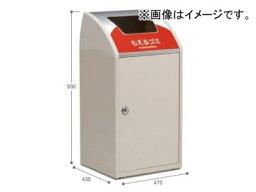 テラモト/TERAMOTO Trim(トリム) STF(ステン) あきかん用 DS-188-516
