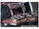 バタフライシステム レース フロントテーブル トヨタ ライトエース ノア バン KR42V/52V,CR41V/42V/51V/52V MC前 1996年10月~1998年01月