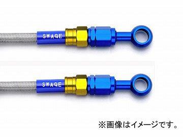 ブレーキ, ブレーキホース・ケーブル 2 GB PAK-1111M-0825 JAN4548664473151