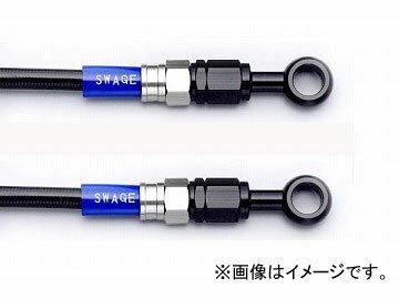 ブレーキ, ブレーキホース・ケーブル 2 K NAKB-1111M-1225 JAN4548664463855