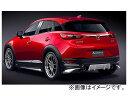 ケンスタイル リアリフレクターガーニッシュ マツダ CX-3 DK5...